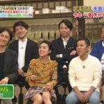 【朗報】大島優子さんが新年早々セクシーハプニングwwwwwww