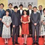 【悲報】2017年の大河ドラマ『おんな城主 直虎』、終わる