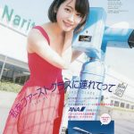 【画像】吉岡里帆という顔も体も100点の女優