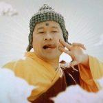 【悲報】勇者ヨシヒコの仏役こと佐藤二朗さん「電通入れたけど1日でやめたろ!」