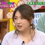 元AKB48野呂佳代の「太っている」意外な理由・・・