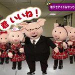 【画像】 NHKが秋元康とAKBをディスった結果、批判殺到し炎上wwwwwwwwwwwwwwwww