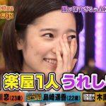 島崎遥香さん 楽屋でAKBのメンバー(年上)がうるさくて苦痛だった→誰のこと?
