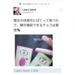渡辺美優紀さんが女優として芸能界復帰へ・・・