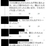 【悲報】ダウンタウン、ゲストに来たジャニーズを雑に扱いファンがブチギレるwwwwwwwwwwwwwwww