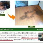 【画像】彡(゚)(゚)「このアパート安いな、事故物件か?」
