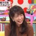 【画像】怒り新党の女子アナのニットお●ぱいが最高すぎる!こんなにデカかったのかよ!