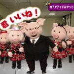 NHKで秋元康が完全にバカにされるwwwwwwwwwwwwwwwwwwwww