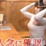 【GIF画像】深田恭子のとんでもなくエッチなニットお●ぱいwwwwwwwwwwwww