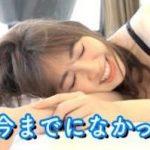 【衝撃画像】小嶋陽菜さん、番組でアソコの穴を開発されてしまうwwwwwwwwwwww