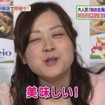 【画像】水卜麻美アナの「最新お●ぱい」がすげえええええええええええええええええ