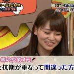 小嶋真子が握手会で鼻歌歌ってたらしいけどそんなに悪い事か?