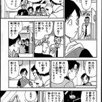 【衝撃】毛利小五郎さん、普通に飲酒運転をするwwwww