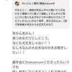 【朗報】SKE48一色嶺奈、ロリコンを一蹴!!