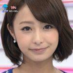 【衝撃】宇垣美里アナは90センチ超えのGカップ