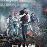 【画像】日本翻訳者、韓国の超大作ゾンビ映画にとんでもない邦題をつけてしまうwwwwwww