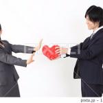 【良スレ】DTの俺が壮絶な社内恋愛を経験した結果wwww