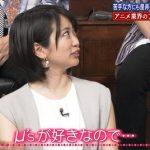 【悲報】志田未来さん、超劣化する (※画像あり)