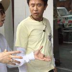 【画像】浜田雅功、京都で激写されるwwwwwwwwwwwwwwwww