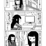 【画像】Twitterで10万リツイートを貰った百合漫画がこちらwwwwwwwwwwwwwwwwwwww