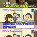 【画像】歌舞伎町ホテル支配人が行ったクレーマー対策が凄すぎると話題にwwwwwwwwwwwwwwwwwwwwwwwwwwwww