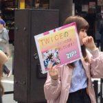 【悲報】日テレZIP、日本で人気爆発なはずの韓流TWICEのファンが見つからず途方にくれる