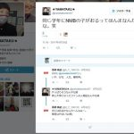NMB植村梓、神戸学院大学(偏差値35~40)在学中と判明