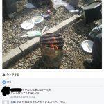 【画像】BBQ殺人事件の被害者、墓場でサンマ丸焼き、 直管マフラーの改造爆音バイク、子供にEXILEカットの典型的DQNだった…