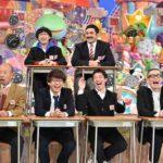【悲報】髭男爵ひぐち君(出身高校偏差値71)「ひぐちカッターwww」