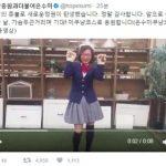 【朗報】韓国の女性国会議員、アイマスのコスプレをするwwwwwww (※画像あり)