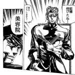 4部承太郎「久しぶりに時を止めたぜ…」←は?