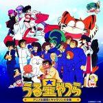 【画像】今だからこそ見てほしい昭和のテレビアニメは?2位「タッチ」1位は・・・