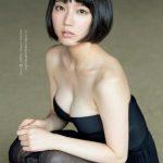 【画像】吉岡里帆とかいう「綾瀬はるかの後継者的なお●ぱい女優」で抜きたいヤツはちょっと来い!