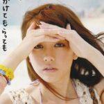 【画像】桐谷美玲って細いのにお●ぱいはすげえええええええええええええええ