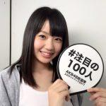 瀧野由美子ってSTU48のCDデビュー曲ではセンター降ろされる運命なんだろ?