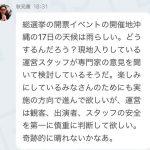 【悲報】秋元康が完全に他人事・・・