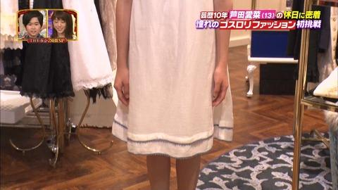 【画像】この芦田愛菜ちゃんと一カ月か現金1000万円どっちがいい?