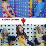 【動画】韓国と中国が協力したアイドルグループがPerfumeの映像をパクるwwwwwwww
