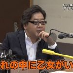 秋元康、指原莉乃は「小泉今日子に続くアイドルの革命」