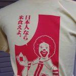 【画像】「こんなの街中では着れない!」ダサいTシャツの画像を貼ってくwwwwwwww