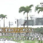 【画像】 AKB総選挙が大雨で中止 使われず取り壊されるセット 損害額数十億円wwwwwwwwwwww