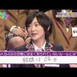 【速報】AKBの運営幹部「びっくりしていますが、須藤の判断(卒業して結婚すること)を尊重する」
