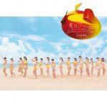 SKE48の新曲「意外にマンゴー」のジャケット写真公開!!