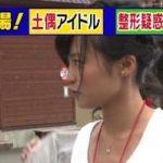 【画像】小島瑠璃子のエッロイエッロイ腋がたまんねええええええええええええええ