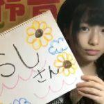 【画像あり】久保怜音「USJ!(ドヤッ)」