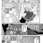 【闇深】城ヶ崎さんが永沢のことを好きとかいう謎設定wwwwwwwwwwww