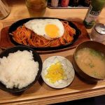 【飯テロ】ただ単に、美味しそうな定食の画像を貼るスレwwwwwwww