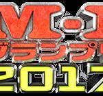 今年のm-1グランプリ決勝進出者予想wwwwwwwww
