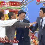 【衝撃】とんねるず × ダウンタウン「共演なし」の裏事情をヒロミが暴露!