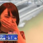 【悲報】新垣結衣さん『BLUE』が書けない